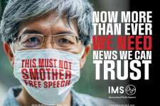 World Press Freedom Day: Let us remain free